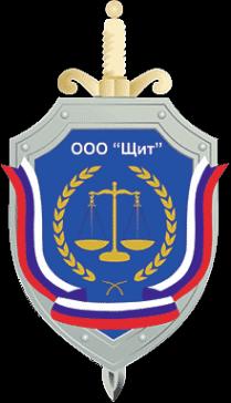 Логотип компании Щит