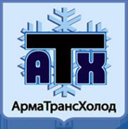 Логотип компании АрмаТрансХолод