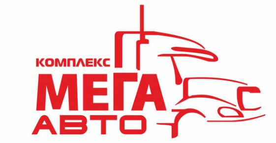 Логотип компании МегаАвто