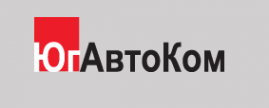 Логотип компании ЮгаАвтоКом