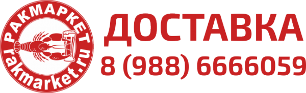 Логотип компании Ракмаркет
