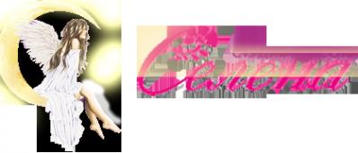 Логотип компании СЕЛЕНА