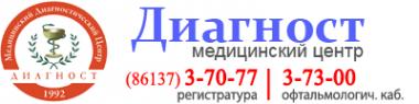 Логотип компании Диагност
