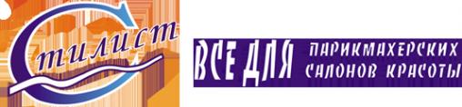 Логотип компании Стилист