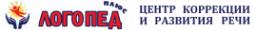 Логотип компании Логопед плюс