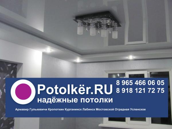 Логотип компании Potolker
